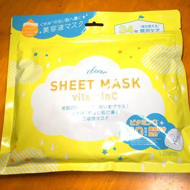 とむきさんの「SHO-BISEET MASK vitaminC<シートマスク・パック>」を含むクチコミ