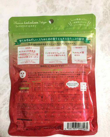 栃木のプレミアムルルルン(とちおとめの香り)/ルルルン/シートマスク・パックを使ったクチコミ(2枚目)