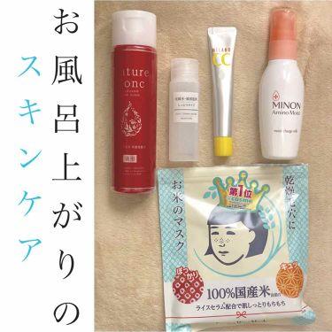 ❼さんの「無印良品化粧水・敏感肌用・しっとりタイプ<化粧水>」を含むクチコミ