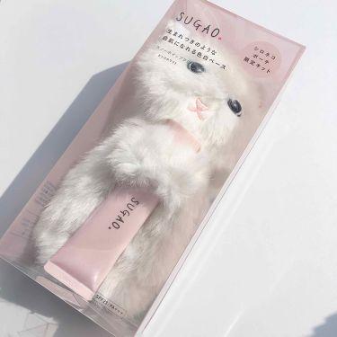 nanaさんの「SUGAOスノーホイップクリーム<化粧下地>」を含むクチコミ