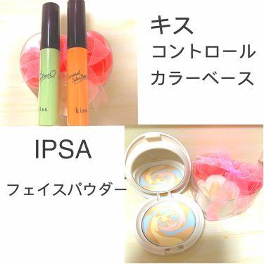 コントロールパウダー/IPSA/プレストパウダーを使ったクチコミ(3枚目)