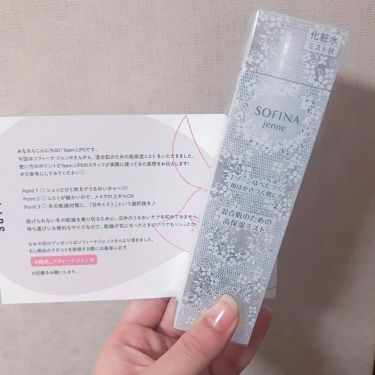 混合肌のための高保湿ミスト/ソフィーナ ジェンヌ/ミスト状化粧水を使ったクチコミ(1枚目)