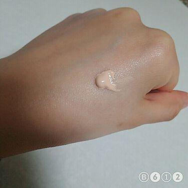 ミネラルベース/インテグレート/化粧下地を使ったクチコミ(3枚目)