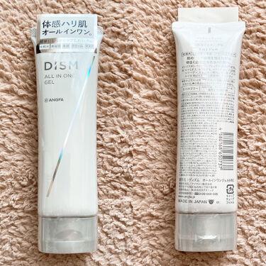 ディズム クリーミーフォームウォッシュ/DISM/洗顔フォームを使ったクチコミ(4枚目)