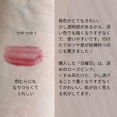 DEW TINT/AMUSE/口紅を使ったクチコミ(3枚目)