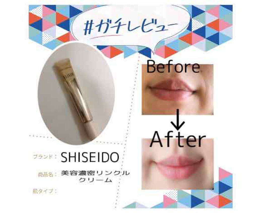 https://cdn.lipscosme.com/image/b0a81b234bc15f75f677cc82-1583589183-thumb.png