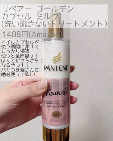 EGG REMEDY HAIR PACK/too cool for school/ヘアパック・トリートメントを使ったクチコミ(4枚目)