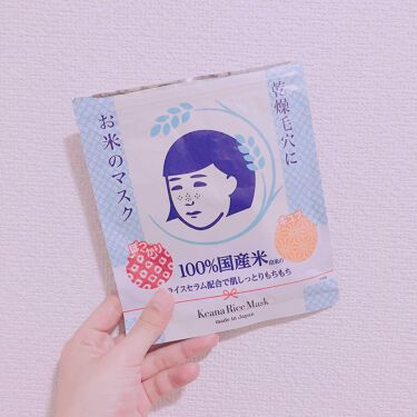 お米のマスク/毛穴撫子/シートマスク・パック by kotomi