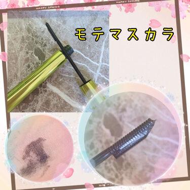 モテマスカラ NATURAL 2/UZU BY FLOWFUSHI/マスカラを使ったクチコミ(2枚目)