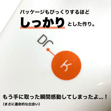 薬用Cクリアクレンジングジェル<医薬部外品>/ドクターケイ/クレンジングジェルを使ったクチコミ(7枚目)