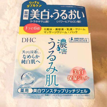 美白 濃密うるみ肌/DHC/オールインワン化粧品を使ったクチコミ(1枚目)