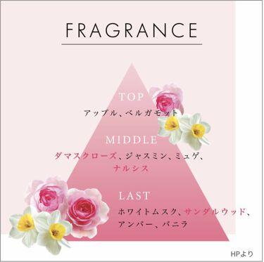 リ フレクト オードパルファム/ヴァシリーサ/香水(レディース)を使ったクチコミ(3枚目)