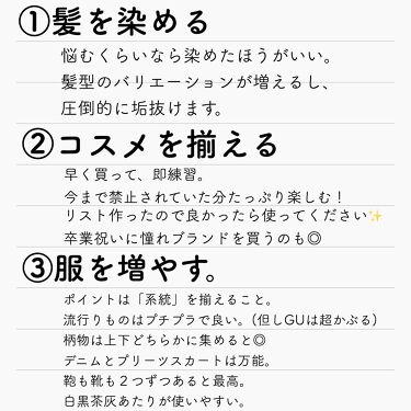 【旧品】パーフェクトスタイリストアイズ/キャンメイク/パウダーアイシャドウを使ったクチコミ(3枚目)