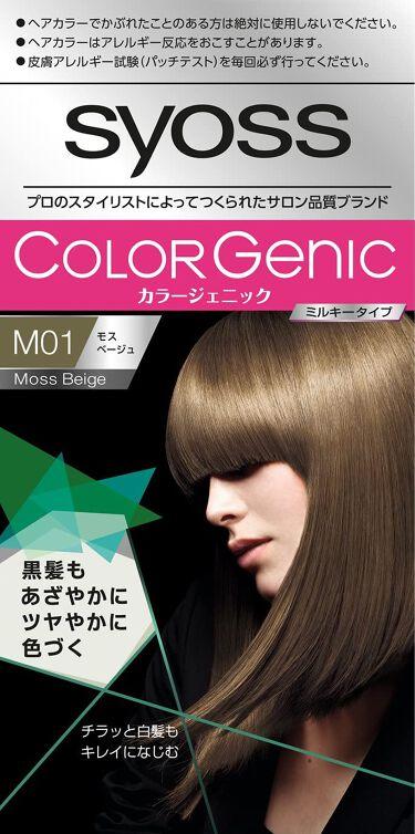 カラージェニック ミルキーヘアカラー (ちらっと白髪用) M01 モスベージュ