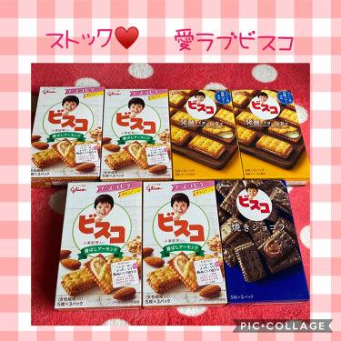 ビスコ 焼きショコラ/グリコ/食品を使ったクチコミ(2枚目)