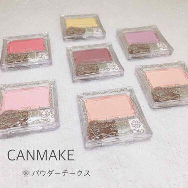 ✧ Mai ✧ さんの「CANMAKEパウダーチークス<パウダーチーク>」を含むクチコミ