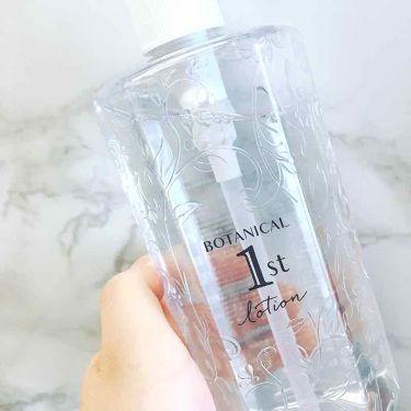 ボタニカルファースト高保湿化粧水/化粧水を使ったクチコミ(4枚目)