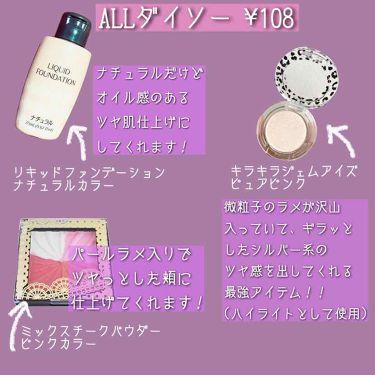 MP アニマル キラキラジェムアイズ/Mio Piccolo/パウダーアイシャドウを使ったクチコミ(2枚目)