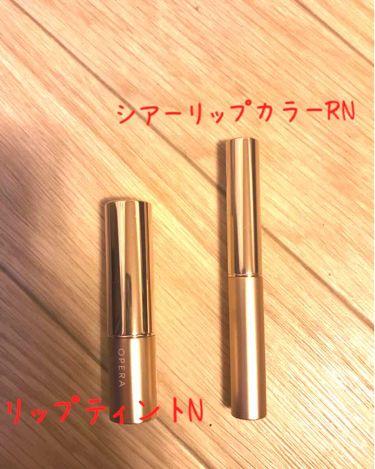 シアーリップカラー RN/OPERA/リップグロスを使ったクチコミ(4枚目)