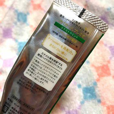 アパガード プレミオ エクストラミント/アパガード/歯磨き粉を使ったクチコミ(3枚目)