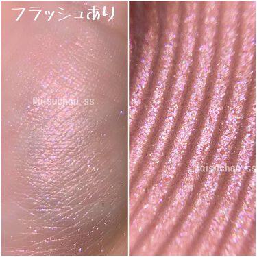 ディオールスキン ミネラル ヌード ルミナイザー パウダー<グロウ バイブス>/Dior/プレストパウダーを使ったクチコミ(4枚目)