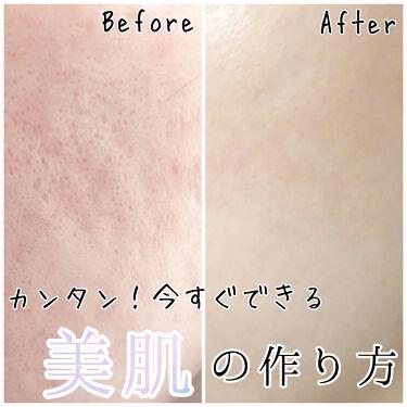 キールズ ハーバル トナー CL アルコールフリー/Kiehl's/化粧水を使ったクチコミ(1枚目)