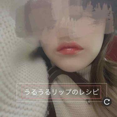 カラーリッシュ ルルージュ/ロレアル パリ/口紅を使ったクチコミ(1枚目)