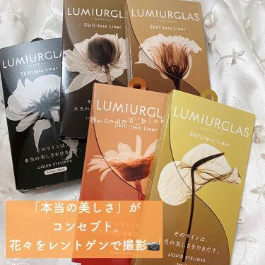 Skill-less Liner(スキルレスライナー)/LUMIURGLAS/リキッドアイライナーを使ったクチコミ(5枚目)