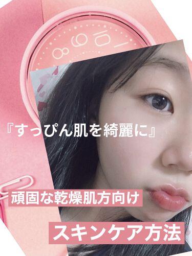 【画像付きクチコミ】こんにちは〜!!ウユ子です!!今回は頑固な乾燥肌人向けのスキンケア方法をご紹介したいと思います!🙌めっちゃおすすめのクリームもご紹介するので是非最後までご覧下さい!!それでは𝕃𝕖𝕥'𝕤𝕘𝕠❕『⚠️絶対してはいけないこと』①お風呂上がり...