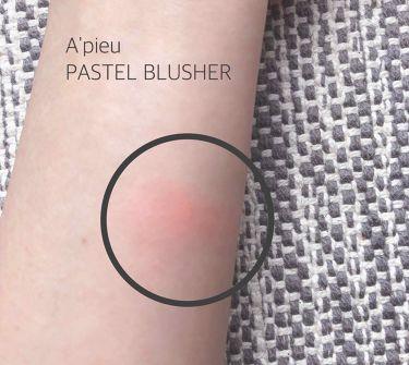 パステルブラッシャー/A'PIEU/パウダーチークを使ったクチコミ(2枚目)