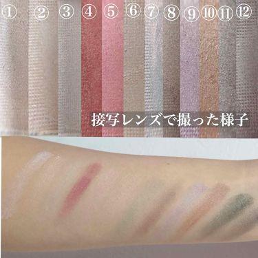 12色アイシャドウパレット/LOUJENE(ルージーン)/パウダーアイシャドウを使ったクチコミ(3枚目)