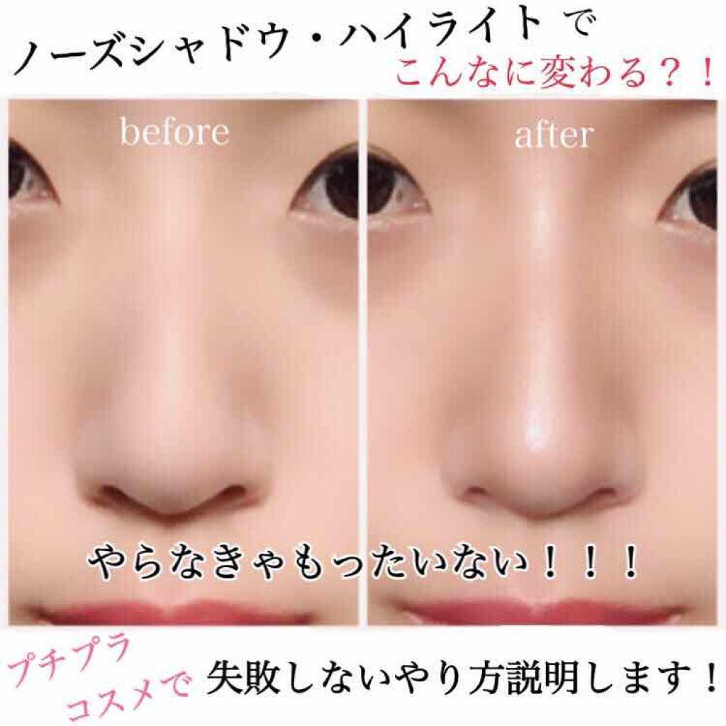 【鼻の形別ノーズシャドウの入れ方】おすすめアイテム16選≪プチプラ・デパコス・ブラシ≫のサムネイル