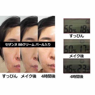 BBクリーム/CEZANNE/化粧下地を使ったクチコミ(4枚目)