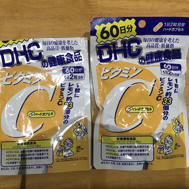【画像付きクチコミ】DHC ビタミンC ハードカプセル飲みきりで買いだめしてあるものを出してきました。飲んでて効果はあまり感じられないのでやめるかなーって感じです。