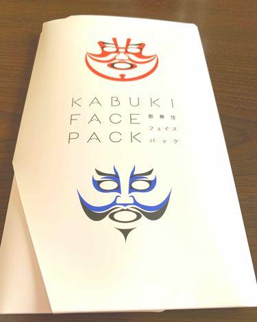フェイスパック/一心堂本舗/シートマスク・パックを使ったクチコミ(1枚目)