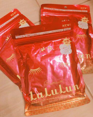 沖縄のプレミアムルルルン(アセロラの香り)/ルルルン/シートマスク・パックを使ったクチコミ(1枚目)