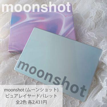 ピュアレイヤードパレット/moonshot/パウダーアイシャドウを使ったクチコミ(4枚目)