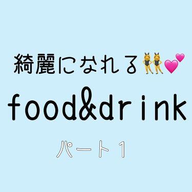 Suzuさんの「キッコーマンおいしい無調製豆乳<ドリンク>」を含むクチコミ