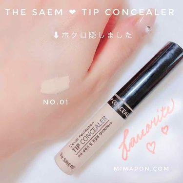 カバーパーフェクト チップ コンシーラー/the SAEM/コンシーラー by みまぽん