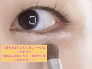 【画像付きクチコミ】涙袋をかく方法!(TWICEさんのメイクさんを真似ました)コンシーラーはなんでもいいので、私はお手軽なキャンメイクのを使ってます!ぼかしたアイシャドウもキャンメイクです!目が大きく見えます!