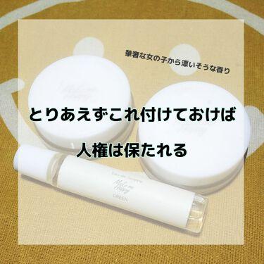 メイクミーハッピー ソリッドパフューム/キャンメイク/香水(レディース)を使ったクチコミ(1枚目)