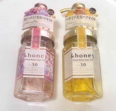 ディープモイスト ヘアオイル3.0/&honey(アンドハニー)/ヘアパック・トリートメントを使ったクチコミ(1枚目)