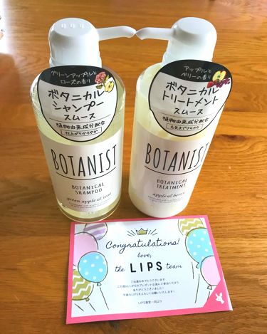 BOTANISTボタニカルシャンプー/トリートメント(スムース)/BOTANIST/シャンプー・コンディショナーを使ったクチコミ(1枚目)