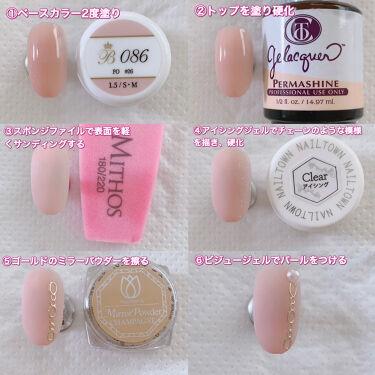 カラージェル/Bellaforma JAPAN/ネイル用品を使ったクチコミ(2枚目)