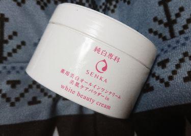 純白専科 すっぴん純白クリーム/専科/オールインワン化粧品を使ったクチコミ(1枚目)