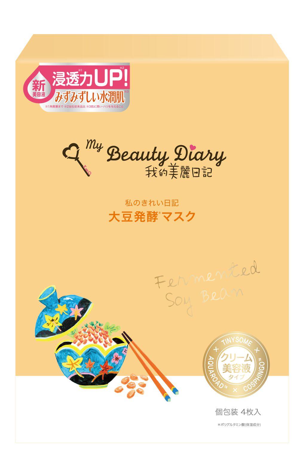 我的美麗日記(私のきれい日記)大豆発酵マスク 我的美麗日記