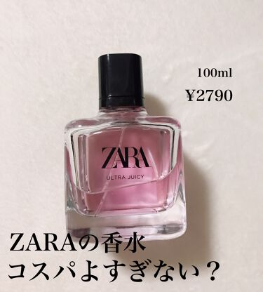 【画像付きクチコミ】❁⃘商品名❁⃘ZARAウルトラジューシーオードトワレ❁⃘価格❁⃘¥2790❁⃘特徴❁⃘フルーティーで甘い香りが広がるオードトワレ男女問わず甘い香りが好きな人にオススメしたい香水です。なにより100mlで3000円弱で買えちゃうところが...