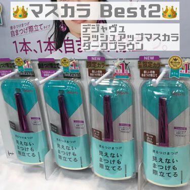 薬用BARTH中性重炭酸入浴剤/BARTH/入浴剤を使ったクチコミ(4枚目)