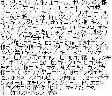 美思 エイヒョン 眞本 美容液/MISSHA/美容液を使ったクチコミ(2枚目)