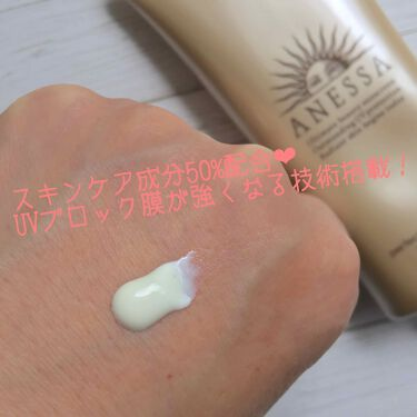 パーフェクトUV スキンケアジェル a/アネッサ/日焼け止め(顔用)を使ったクチコミ(2枚目)